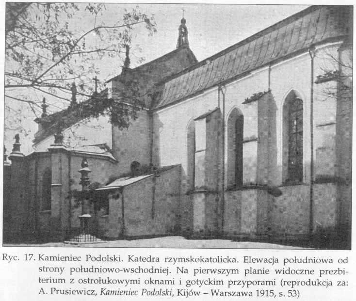 [1915 р.] Вид південної стіни з…