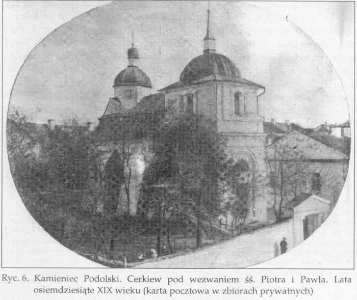 [1880-і рр.] Вигляд з північного заходу