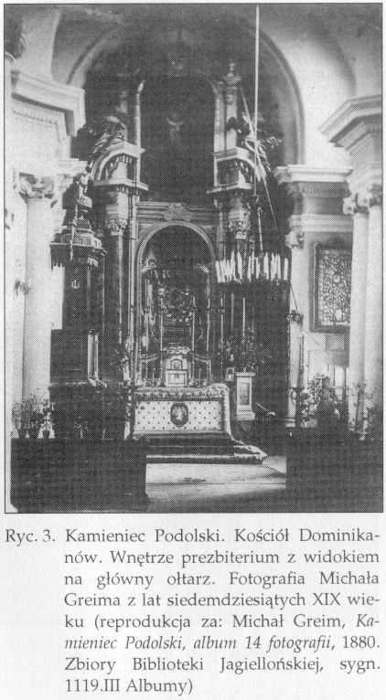 1880-і рр. Інтер'єр пресбітерію…