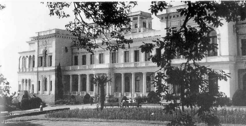 Великий палац