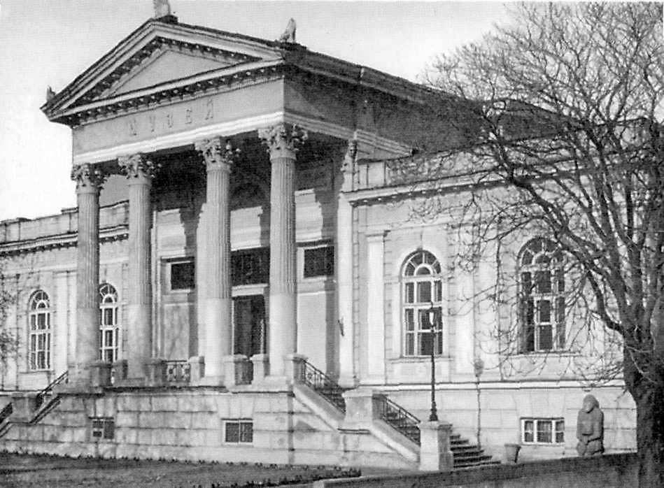 Археологічний музей (№ 4)