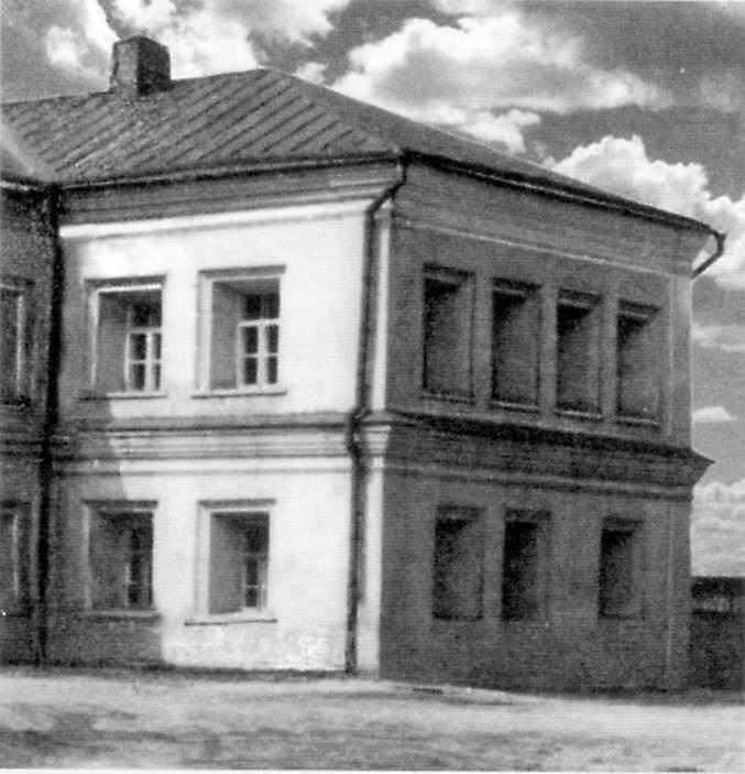 Будинок архімандрита. Фрагмент…