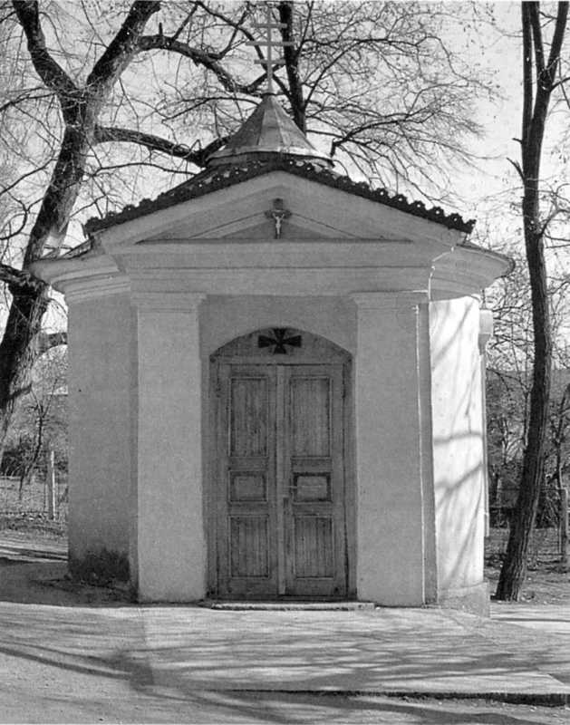 Каплиця Михайла Лучкая