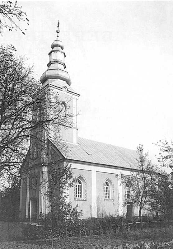Церква св. Петра і Павла