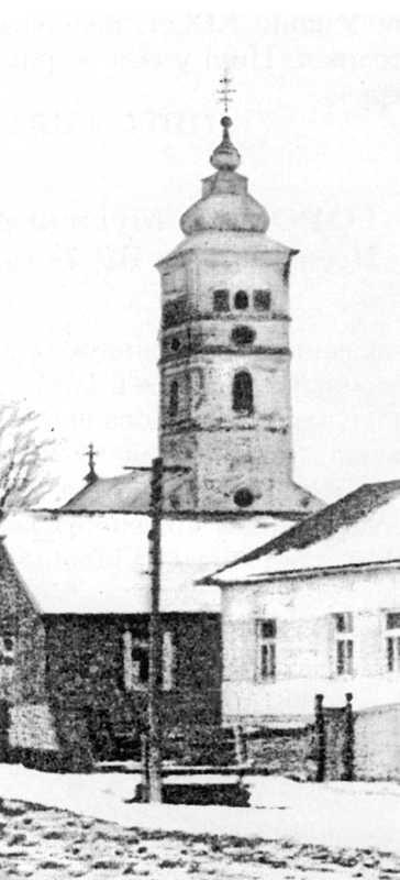 Церква Вознесіння (стара)
