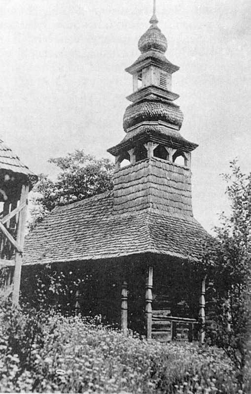 1921 р. Загальний вигляд з позиції А4