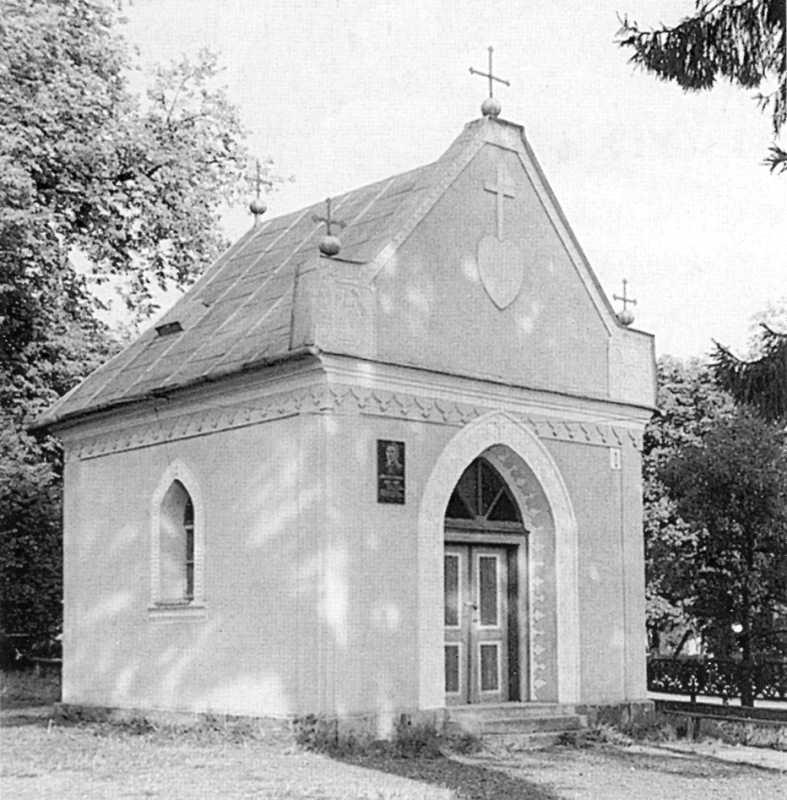 1998 р. Загальний вигляд каплиці з…