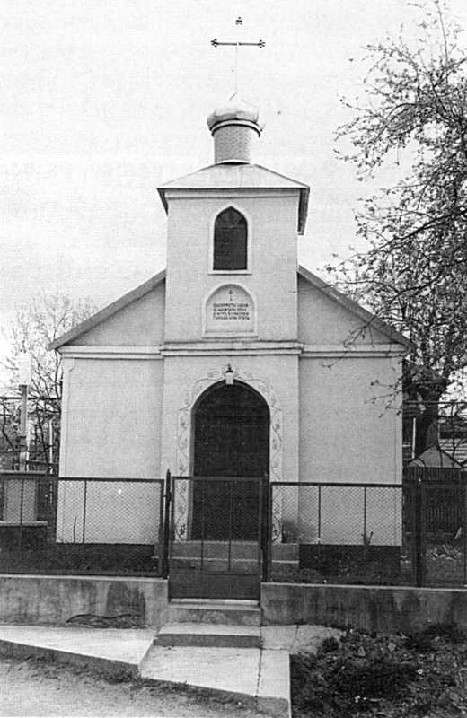 1999 р. Загальний вигляд каплиці з позиції С3