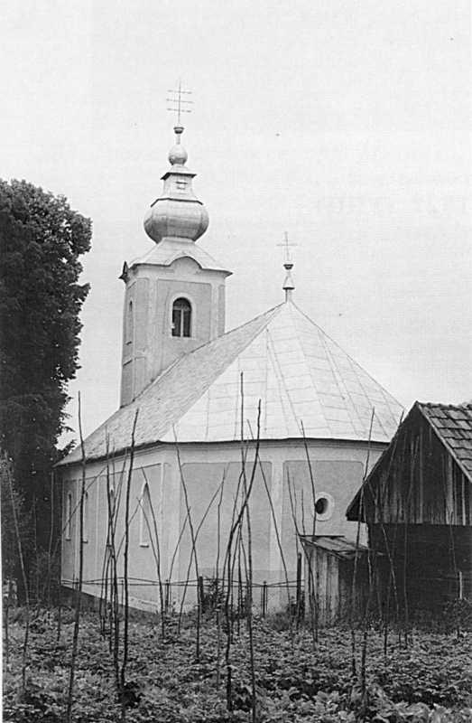 Церква Покрови (греко-католицька)