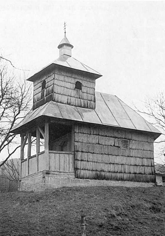 Церква св. Петра і Павла (стара)