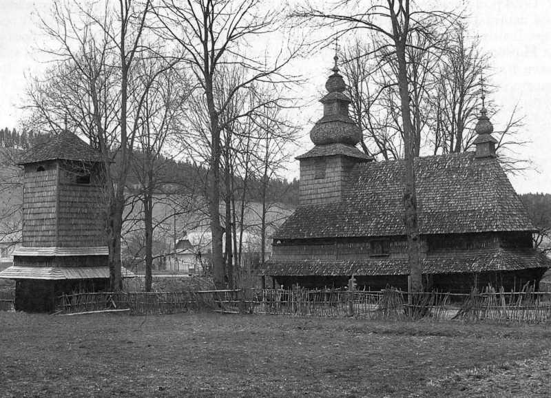 Церква св.духа (стара)
