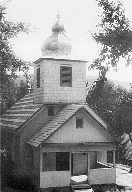 1950-і рр. Загальний вигляд другої церкви з позиції А4