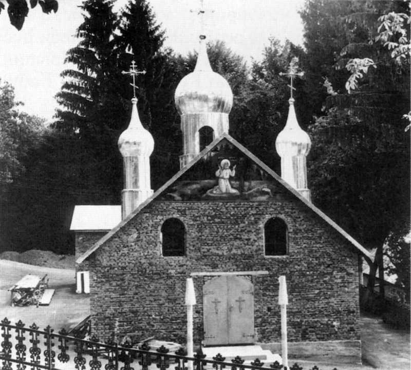 Монастир св.Серафима Саровського