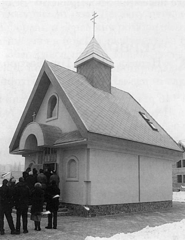 Церква св.Стефана