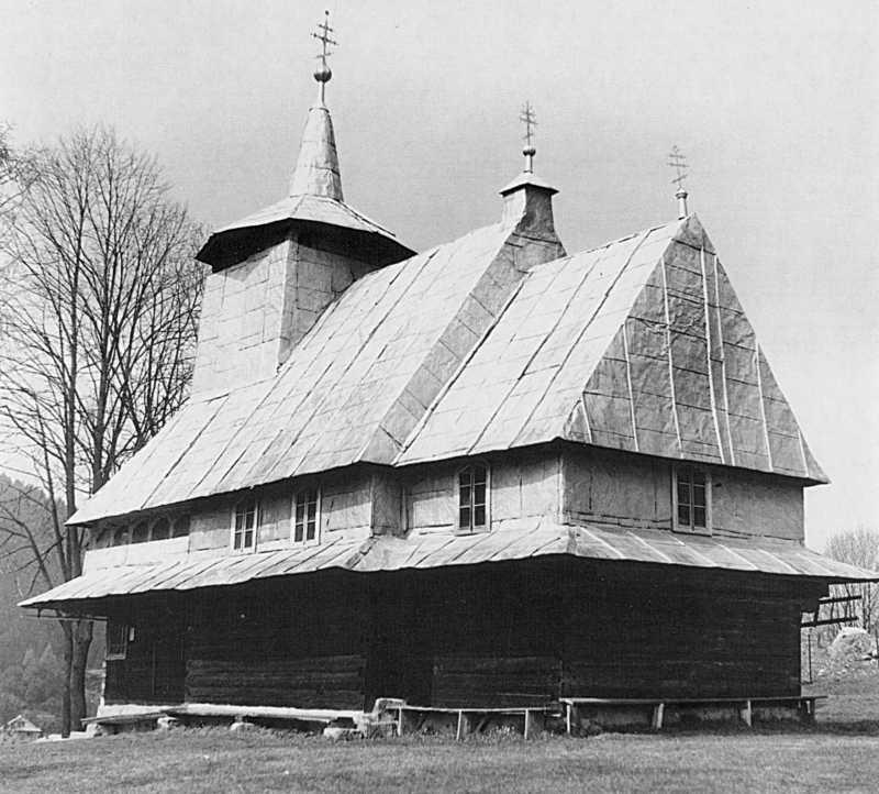 Церква св.Василя (православна)