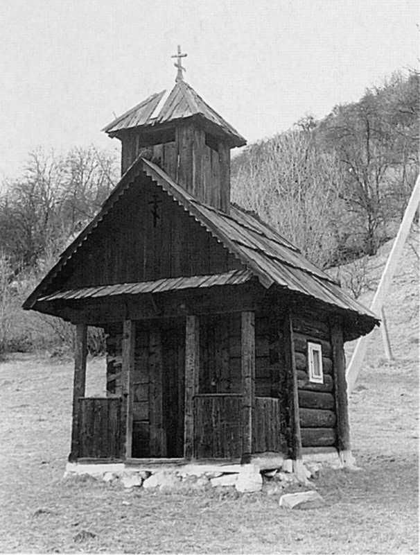 1998 р. Загальний вигляд каплиці