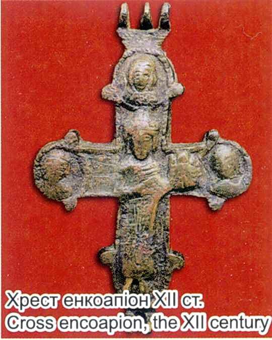 Хрест-енколпіон, 12 ст.