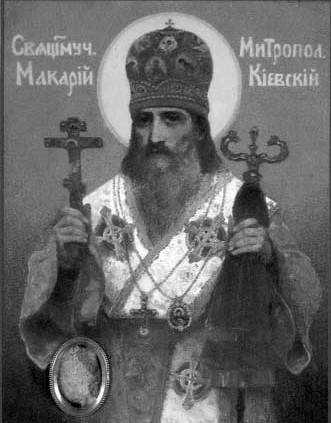 [2003 р.] Їжакевич І. Ікона…