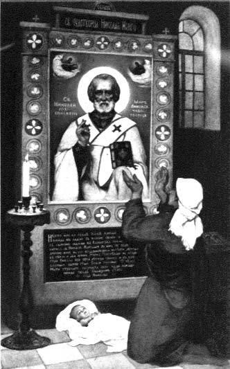[2003 р.] Їжакевич І. Ікона «Микола…