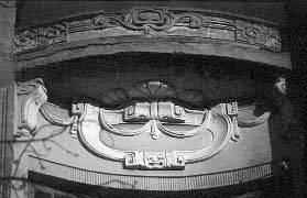 [2003 р.] Декоративна деталь у ніші…
