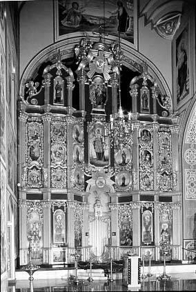 [2003 р.] Іконостас Катерининського…
