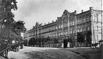 1906 р. Загальний вигляд