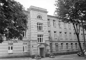 2003 р. Житловий будинок офіцерів…