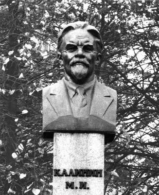 Пам'ятник М. І. Калініну
