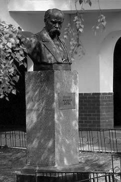 Пам'ятник Т. Г. Шевченку (№ 24)