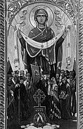 [2003 р.] Храмова ікона з посвятою…
