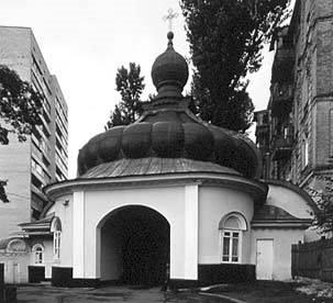 [2003 р.] Тильний (північний) фасад)
