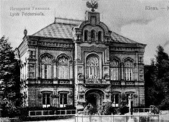 1907 р. Загальний вигляд