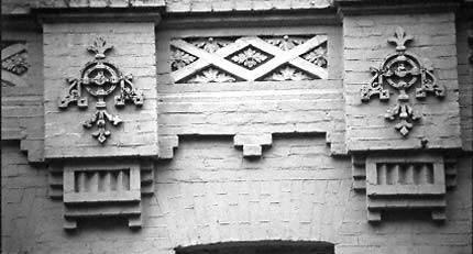 [2003 р.] Фрагмент оздоблення фасаду