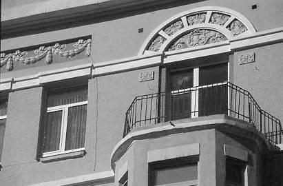 [2003 р.] Архівольт над вікном шостого…
