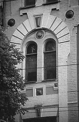 [2003 р.] Вікна 3-го поверху