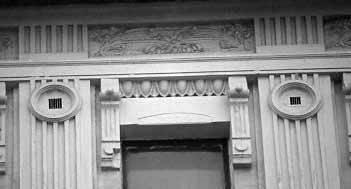 [2003 р.] Декор надвіконня четвертого…