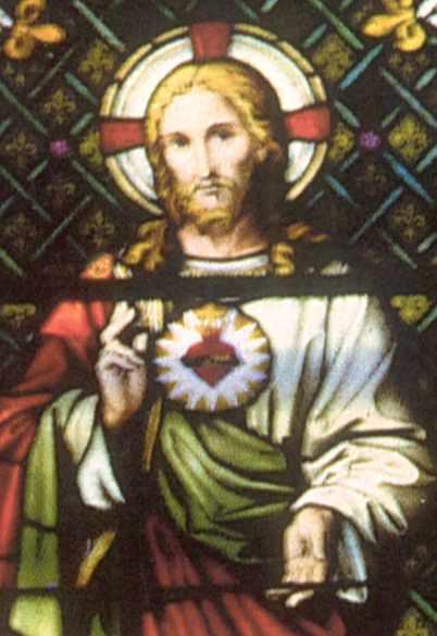 Півпостать Ісуса