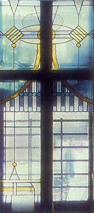 Вітраж у вікні кімнати