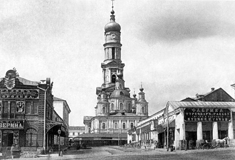 1860-і рр. Вигляд зі сходу