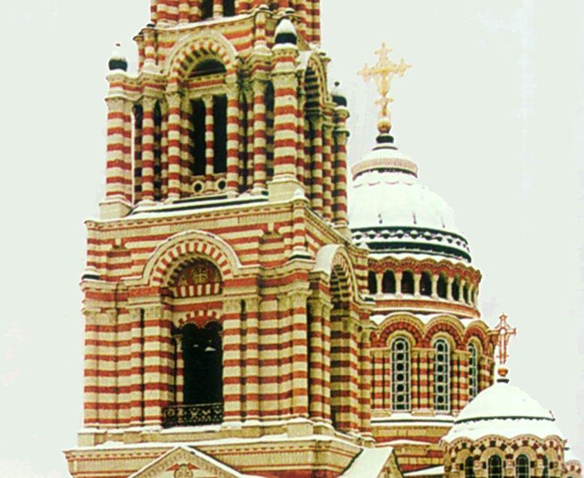 Дзвіниця і головний купол