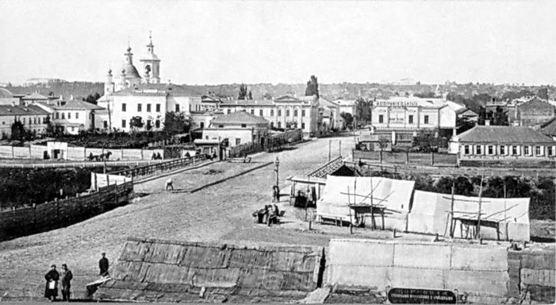 1879 р. Вид на вул.Катеринославську з…