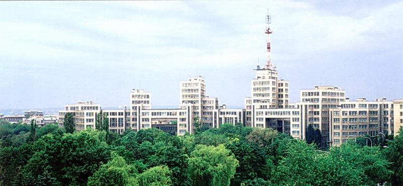 Будинок державної промисловості (№ 5)