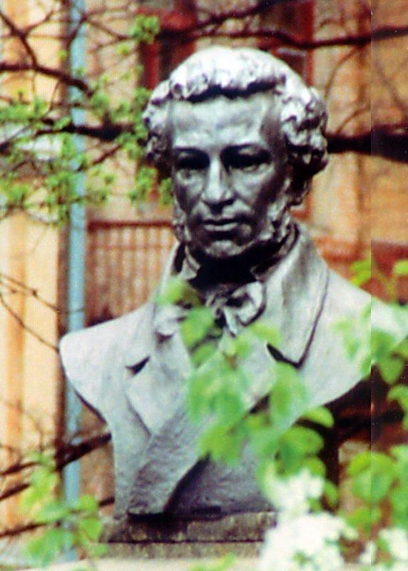 Пам'ятник О. Пушкіну