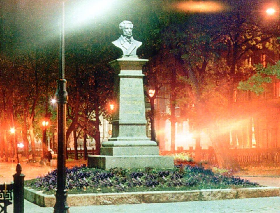 Пам'ятник о.С.Пушкіну