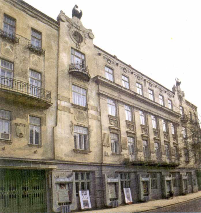 [2005 р.] Головний фасад