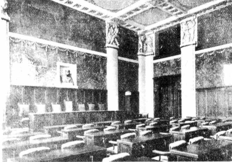 1910 р. Зал засідань