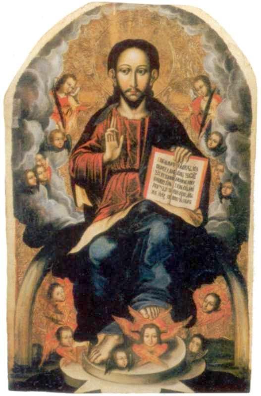 Моління. 1696 p. с. Городище