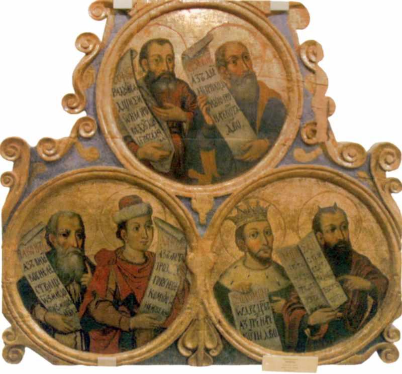 Частина пророчого ряду іконостаса, м.…