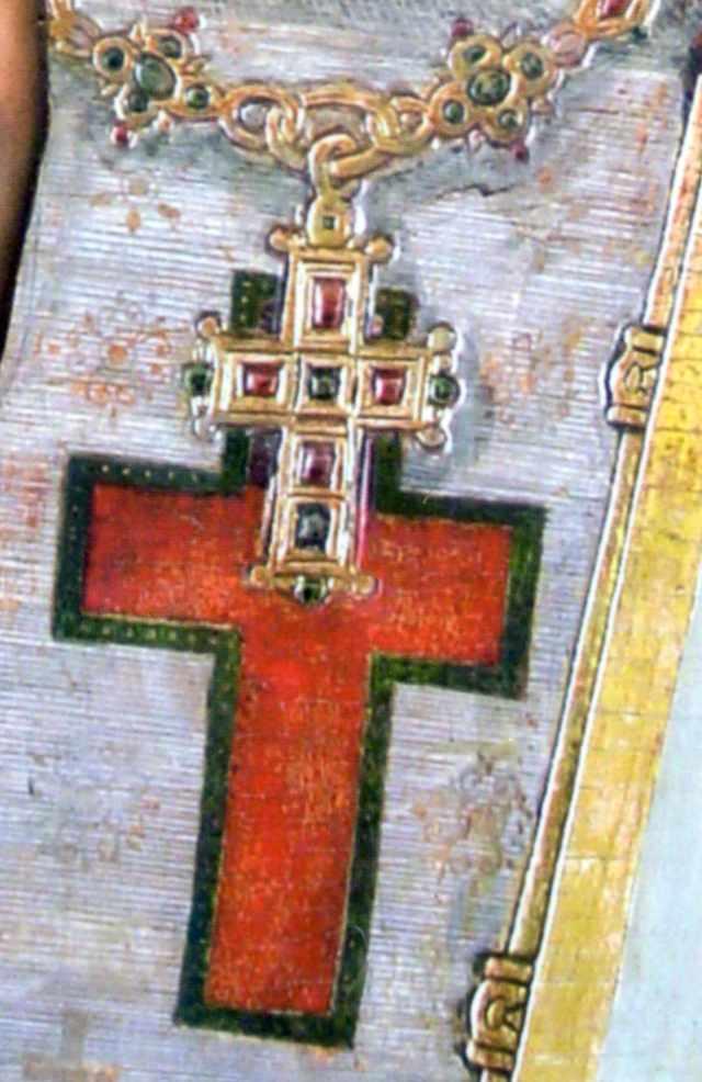 Нагрудний хрест