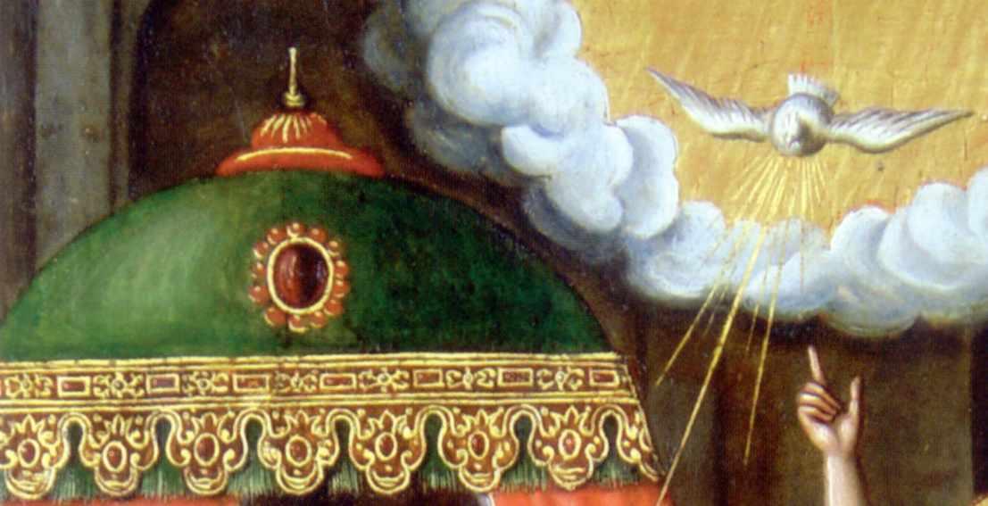 Голуб – символ св.духа